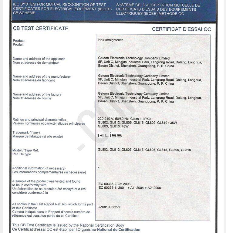Geloon CB certificate