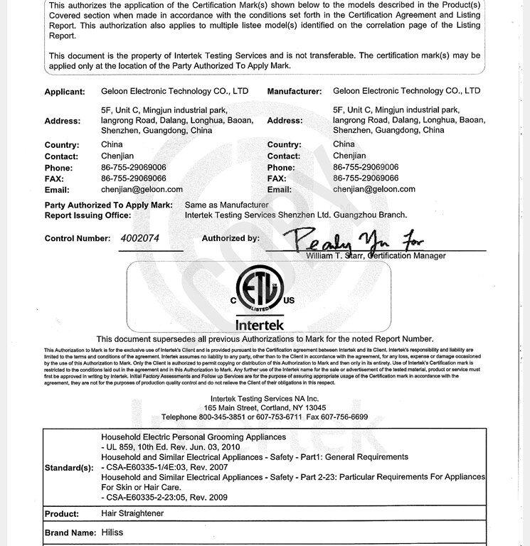 Geloon CETL certificate