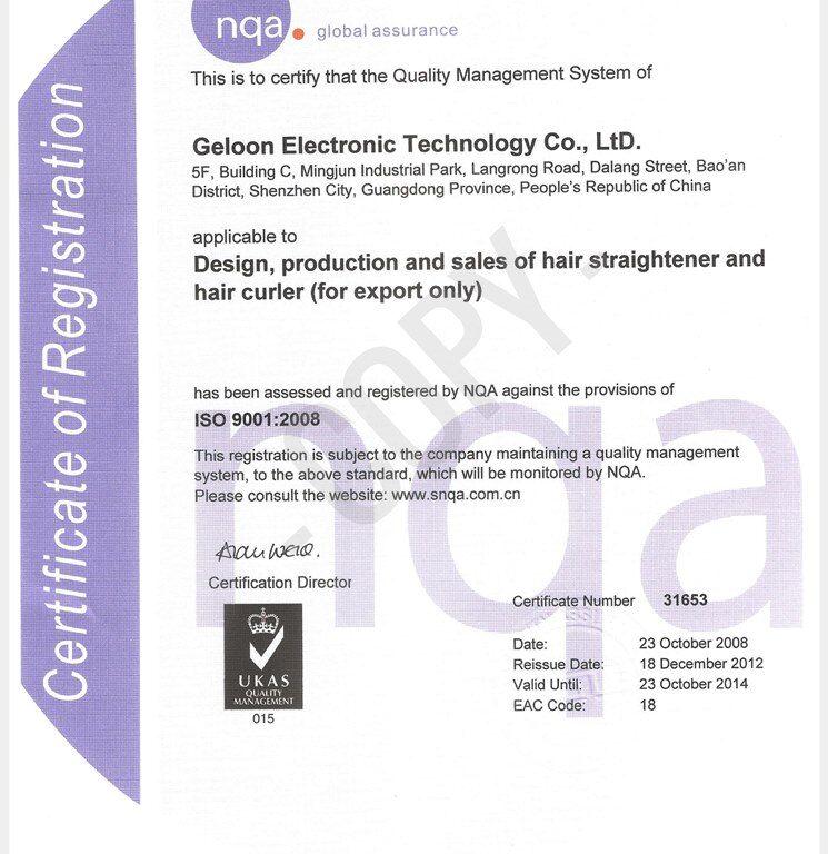 Geloon ISO 9001 certificate