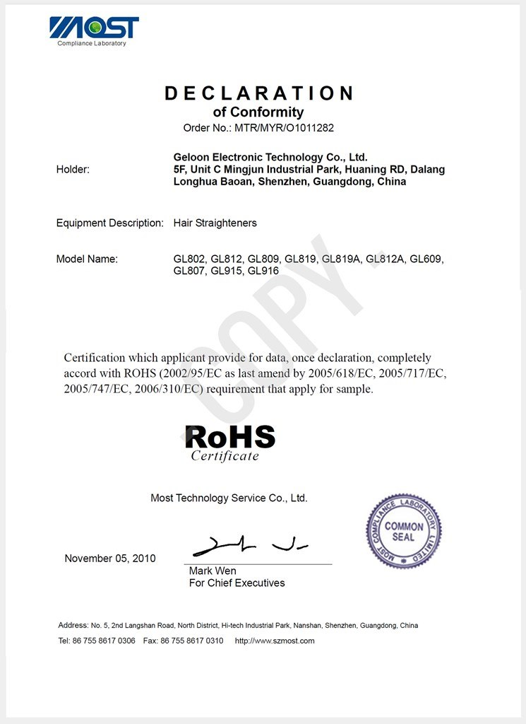 certificate of manufacture template - rohs certificate of compliance